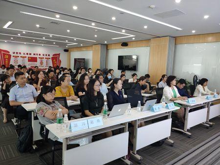 涉外法律事务专业委员会成功举办新形势下公司国际化经营法律风险防范培训会