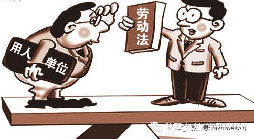 【案例分析】入职审批表是否可以视为劳动合同?